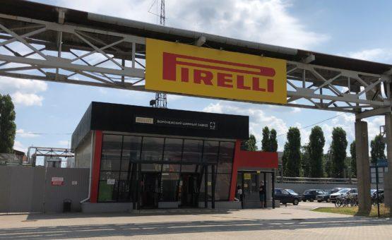 Поставка Pokkels F-Clean RK 500Вт на завод Pirelli